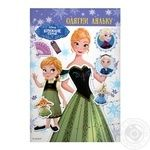 Disney Frozen Dress up the Doll Developing Book