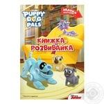 Disney Puppy Dog Pals Development Book with Stickers