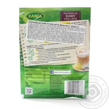 Приправа Kamis к кофе и чаю латте 20г - купить, цены на Novus - фото 2