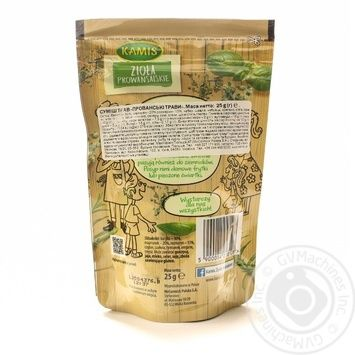 Spices Kamis Herbes de provence 25g - buy, prices for Novus - image 2