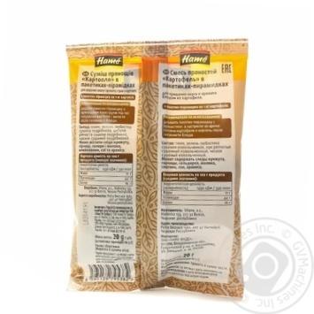 Смесь пряностей Картофель Hame в пакетиках-пирамидках 4х5г 20г - купить, цены на Novus - фото 2