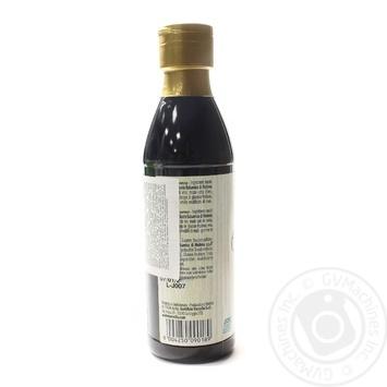 Соус з бальзамічного оцту із Модени Varvello 250мл пл/б - купить, цены на Novus - фото 4