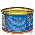 Akvamaryn Roasted In Tomato Sauce Gobies 230g - buy, prices for MegaMarket - image 2
