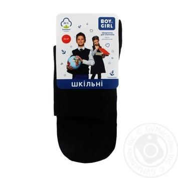 Шкарпетки дитячі для хлопчиків Boy&Girl шкільні розмір 25-27 411 чорний