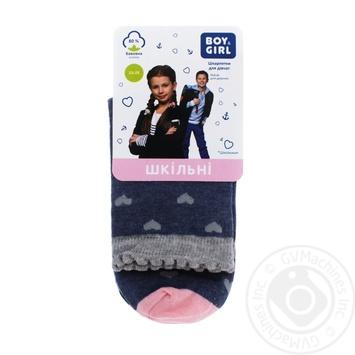 Шкарпетки для дівчаток Boy&Girl 302 розмір 23-25 сердечко джинс