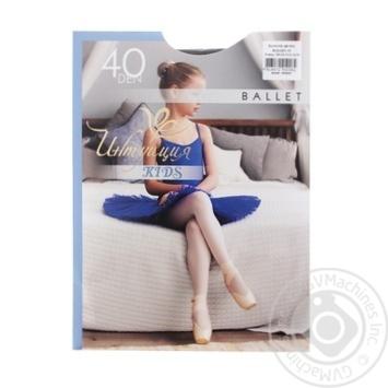 Колготи дитячі чорні Ballet Інтуіція 128-135