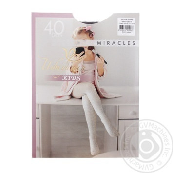 Intuicia Miracles Black Children's Tights 128-134s