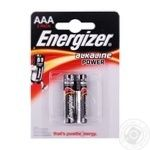Battery Energizer for home aaa 2pcs