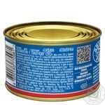 Сардины Аквамарин в томатном соусе 230г - купить, цены на Ашан - фото 3