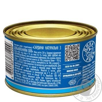 Сардина Аквамарин натуральная с добавлением масла 230г - купить, цены на Фуршет - фото 2