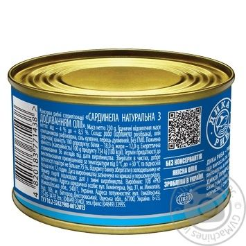 Akvamaryn Natural In Oil Sardines - buy, prices for Auchan - image 2