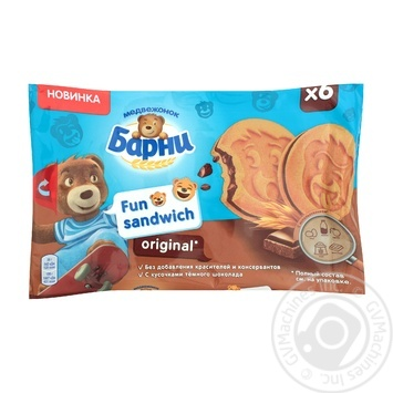 Barni with chocolate drops sponge cake 6pcs 180g - buy, prices for CityMarket - photo 1