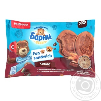 Barni Cocoa with chocolate drops sponge cake 6pcs 180g - buy, prices for MegaMarket - image 1