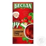 Чай Бесіда чорний 26пак - купити, ціни на Ашан - фото 3