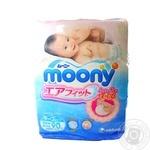 Подгузники Moony детские до 5кг 90шт