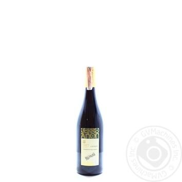 Вино Cerro Anon Crianza Rioja красное сухое 14% 0,75л