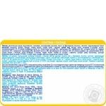 Смесь молочная Нестле Нан 1 Гипоаллергенный сухая для детей с рождения 400г - купить, цены на Фуршет - фото 5