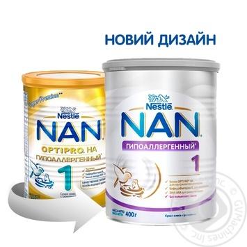 Смесь молочная Нестле Нан 1 Гипоаллергенный сухая для детей с рождения 400г - купить, цены на Novus - фото 6