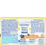 Смесь молочная Нестле Нан 1 Гипоаллергенный сухая для детей с рождения 400г - купить, цены на Novus - фото 7