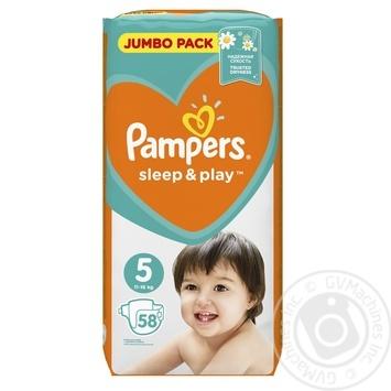 Подгузники Pampers Sleep & Play 5 Junior 11-16кг 58шт - купить, цены на Фуршет - фото 2
