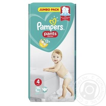 Подгузники-трусики Pampers Pants 4 Maxi 9-15кг 52шт - купить, цены на Фуршет - фото 2