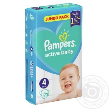 Подгузники Pampers Jumbo Maxi 4 9-14кг 70шт - купить, цены на Фуршет - фото 2