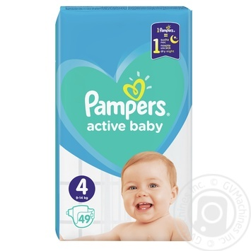 Pampers Active Maxi 4 Diapers 9-14kg 49pcs - buy, prices for Furshet - image 2