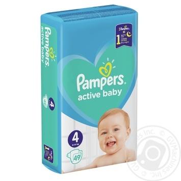 Подгузники Pampers Active Baby 4 9-14кг 49шт - купить, цены на Восторг - фото 3