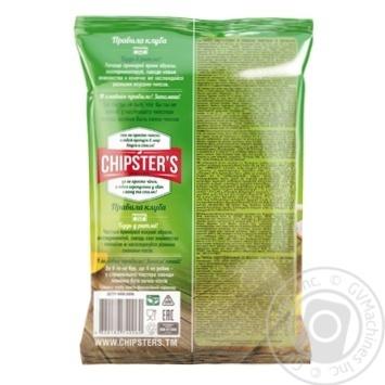 Flint Chipster's Sour Cream & Greens Potato Chips - buy, prices for Furshet - image 2