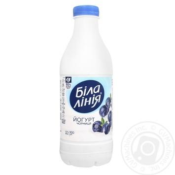 Йогурт Біла лінія Чорниця питний 1,5% 900г