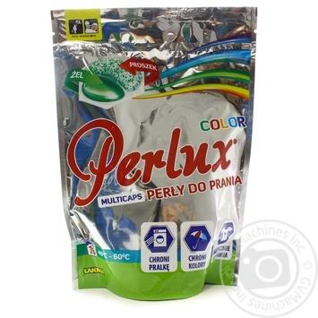 Капсулы Perlux Super Compact Color гибридные для стирки цветных тканей 16шт