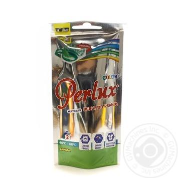 Капсули гібридні для прання кольорових тканин Perlux Super Compact Color 2шт - купити, ціни на Novus - фото 1