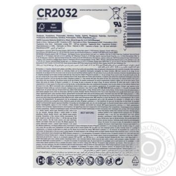 Батарейка Varta №6032 CR2032 Lithium 3V 2шт/уп - купить, цены на Метро - фото 2