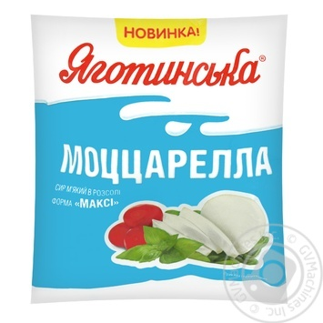Cheese mozzarella Yagotynsky pickled 130g - buy, prices for Furshet - image 2