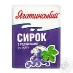 Cottage cheese Yagotynsky with raisins 9% 200g