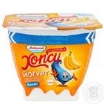 Йогурт Яготинское для детей Хопси Банан 1,5% 115г