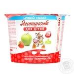 Паста творожная Яготинская для детей яблоко-клубника 4,2% 100г