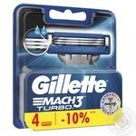 Gillette Mach 3 Turbo Replaceable Shaving Cartridges 4psc - buy, prices for Novus - image 3