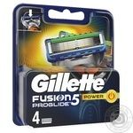 Картриджи для гоління Gillette Fusion ProGlide Power змінні 4шт - купити, ціни на Восторг - фото 2