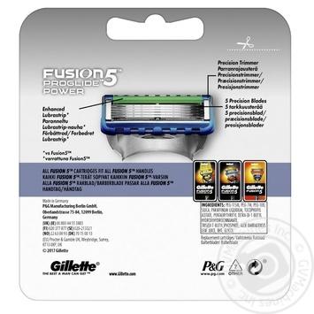Картриджи для гоління Gillette Fusion ProGlide Power змінні 4шт - купити, ціни на Восторг - фото 3