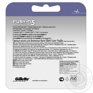 Змінні картриджі для гоління Gillette Fusion5 Proglide 2шт - купити, ціни на Novus - фото 2