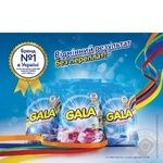 Gala French Aroma Automat Laundry Powder Detergent 400g - buy, prices for Novus - image 2