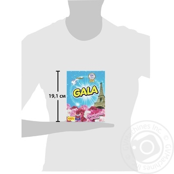 Пральний порошок Galа Французький аромат ручне прання  400г - купити, ціни на Метро - фото 3