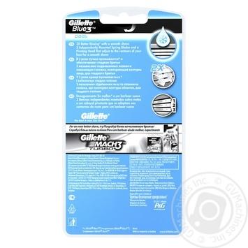 Бритва Gillette Blue 3 Cool одноразовая 3шт - купить, цены на Ашан - фото 3