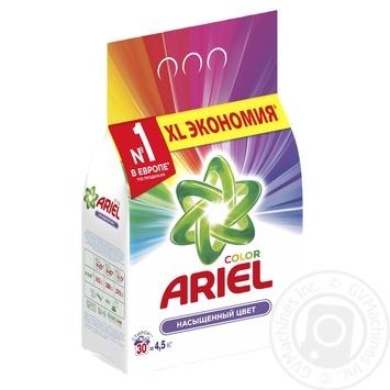 Пральний порошок Ariel Color De Luxe автомат 4,5кг - купити, ціни на Novus - фото 2