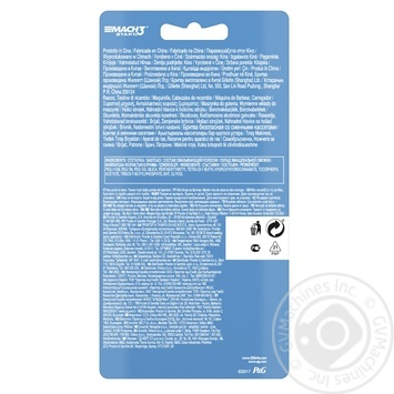 Бритва Gillette Mach3 Start + 3 змінних картриджа - купити, ціни на Восторг - фото 2