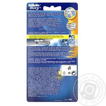 Бритва Gillette Blue3 с 3 сменными касетами - купить, цены на Novus - фото 2