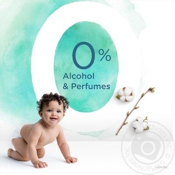 Pampers Aqua Pure Wet wipes kids 96pcs - buy, prices for MegaMarket - image 3