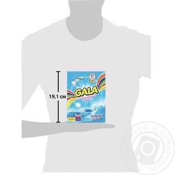 Стиральный порошок Gala Морская Свежесть 400г - купить, цены на Метро - фото 3