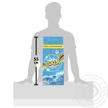 Стиральный порошок Gala Морская свежесть для цветного белья 8кг - купить, цены на Ашан - фото 2